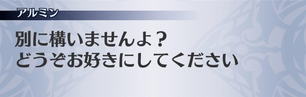 f:id:seisyuu:20200303181034j:plain