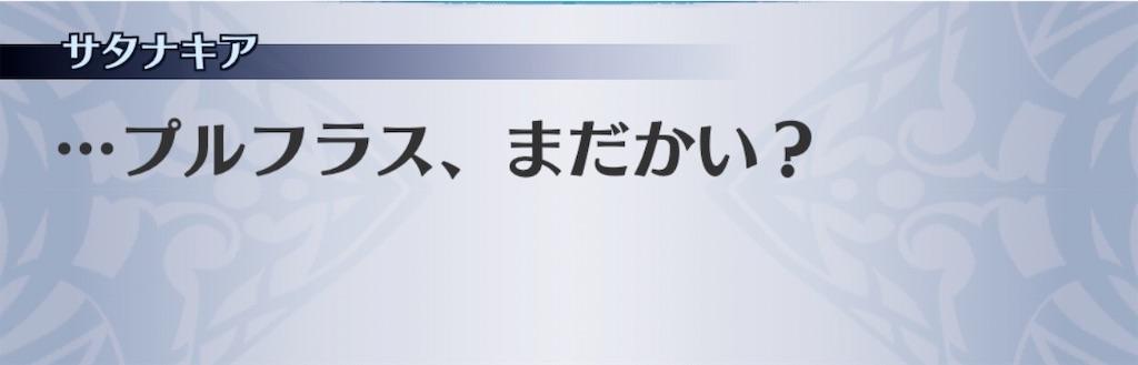 f:id:seisyuu:20200304181605j:plain