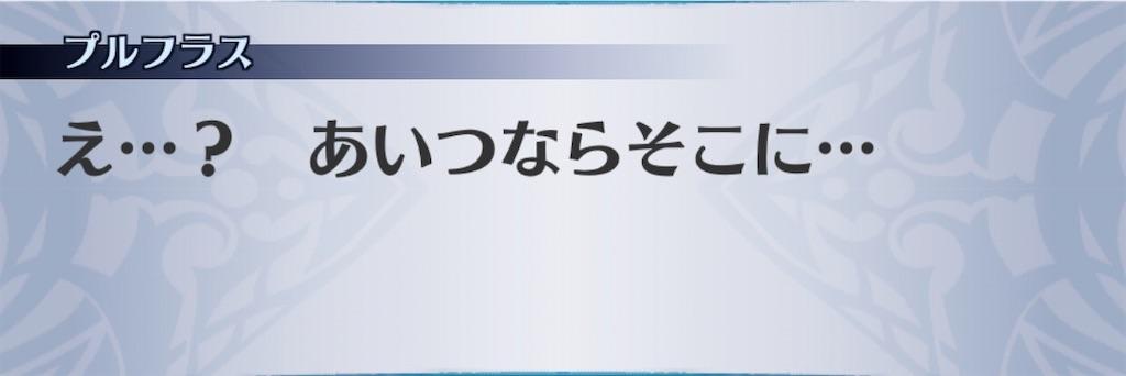 f:id:seisyuu:20200304190751j:plain