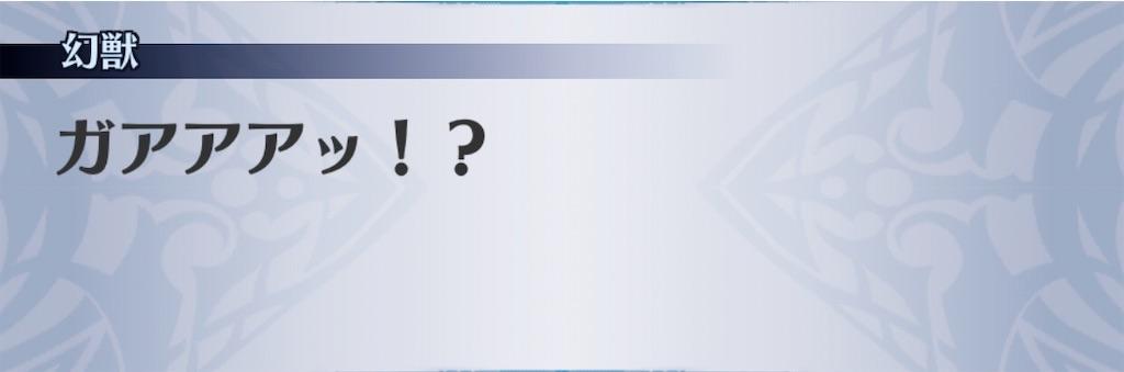 f:id:seisyuu:20200304191930j:plain