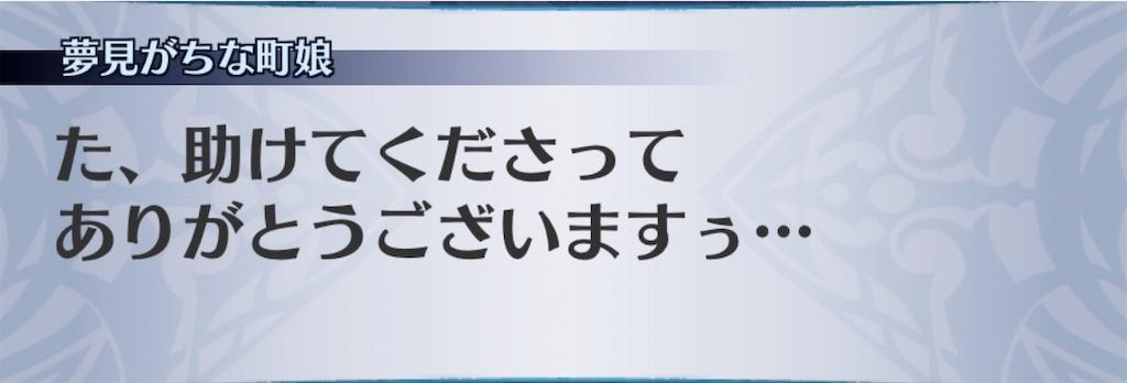 f:id:seisyuu:20200304192530j:plain