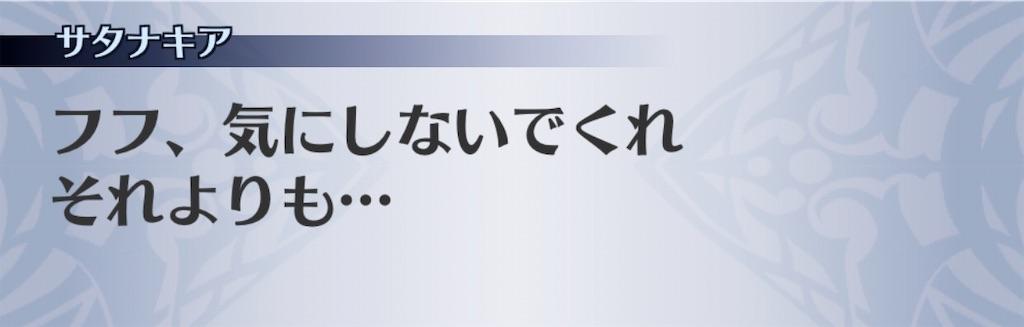 f:id:seisyuu:20200304192616j:plain