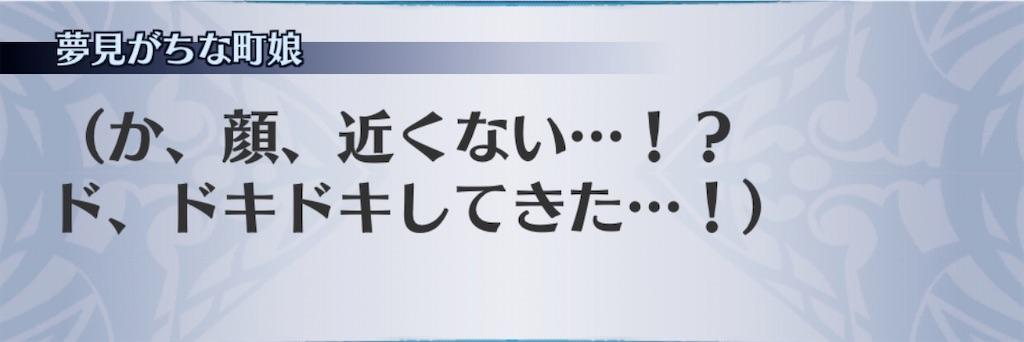 f:id:seisyuu:20200304192738j:plain