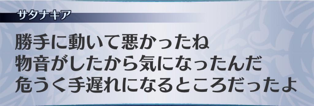 f:id:seisyuu:20200304193050j:plain
