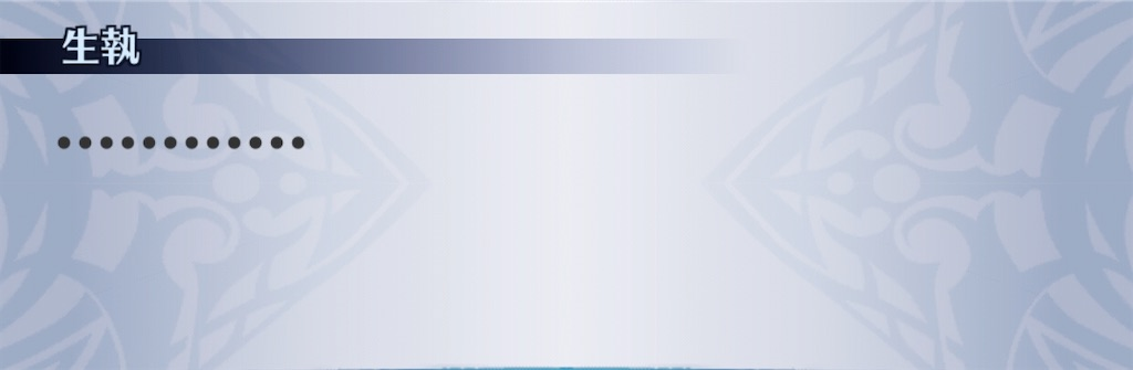 f:id:seisyuu:20200304193143j:plain