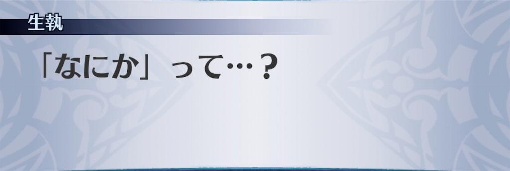 f:id:seisyuu:20200304193359j:plain