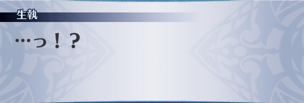 f:id:seisyuu:20200304193500j:plain