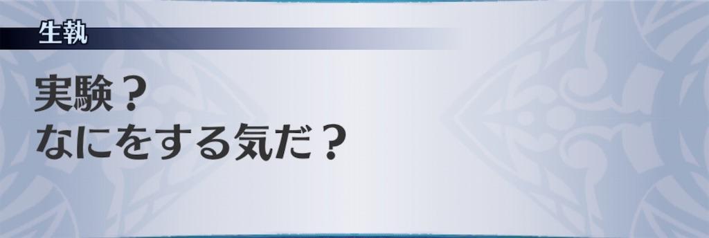 f:id:seisyuu:20200304194318j:plain