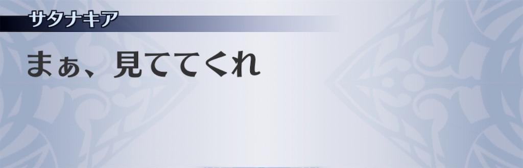 f:id:seisyuu:20200304194324j:plain