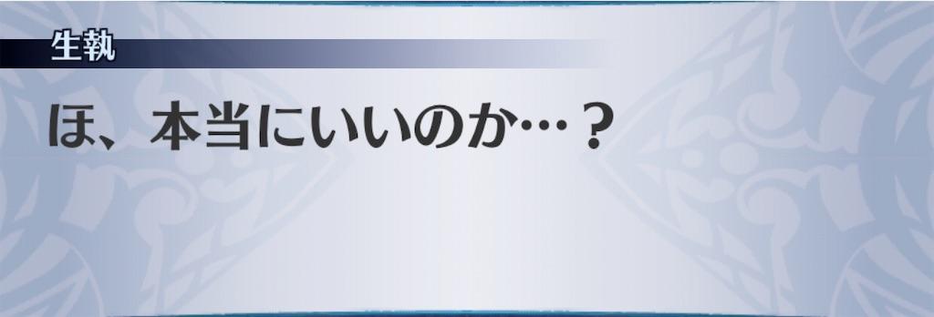 f:id:seisyuu:20200304194443j:plain