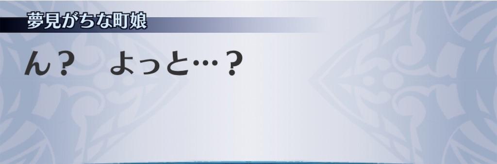 f:id:seisyuu:20200304194737j:plain