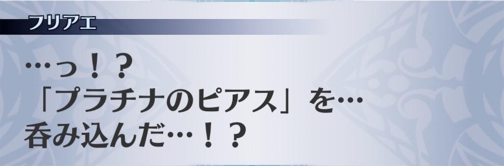 f:id:seisyuu:20200304195316j:plain