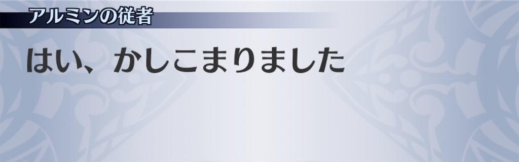 f:id:seisyuu:20200306154408j:plain