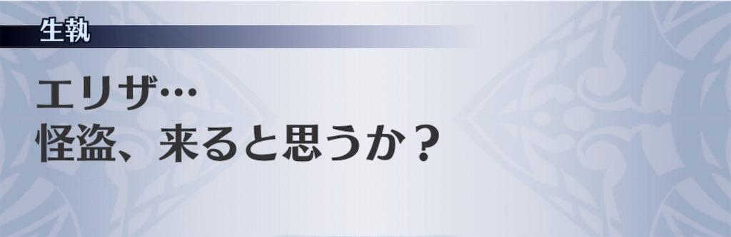 f:id:seisyuu:20200306154537j:plain
