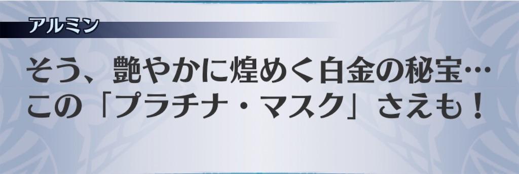 f:id:seisyuu:20200306155109j:plain
