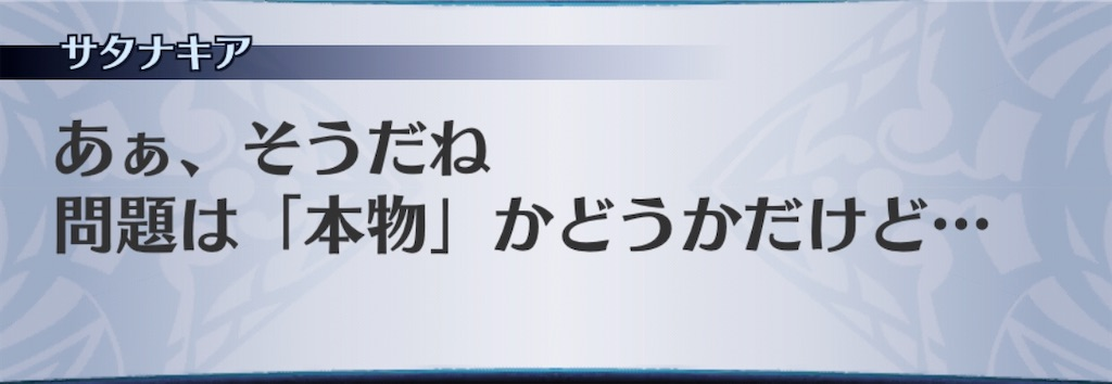 f:id:seisyuu:20200306155620j:plain