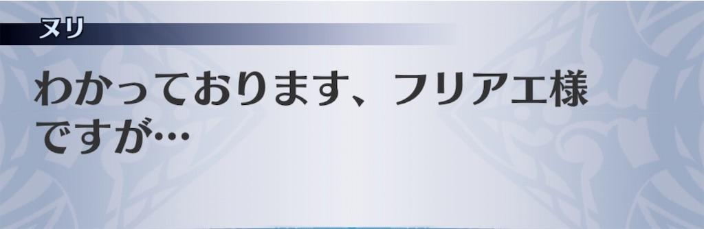 f:id:seisyuu:20200306161859j:plain
