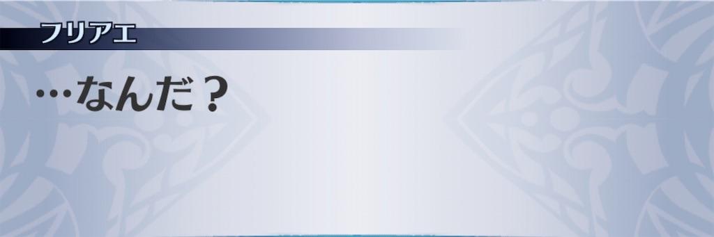 f:id:seisyuu:20200306161904j:plain