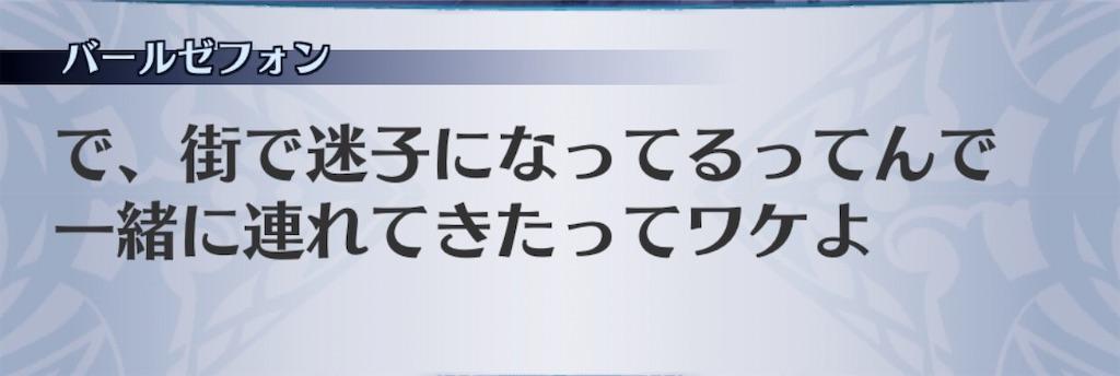 f:id:seisyuu:20200306162347j:plain