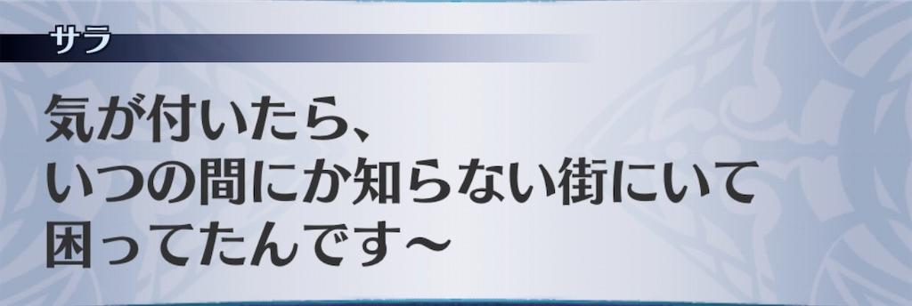f:id:seisyuu:20200306162437j:plain