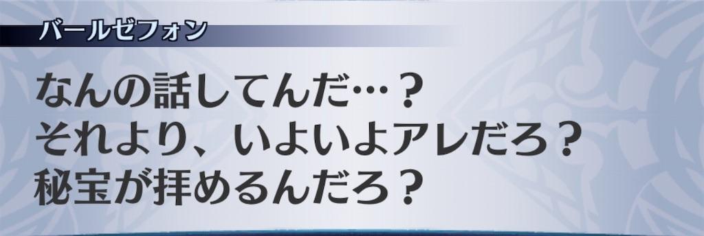 f:id:seisyuu:20200306162609j:plain