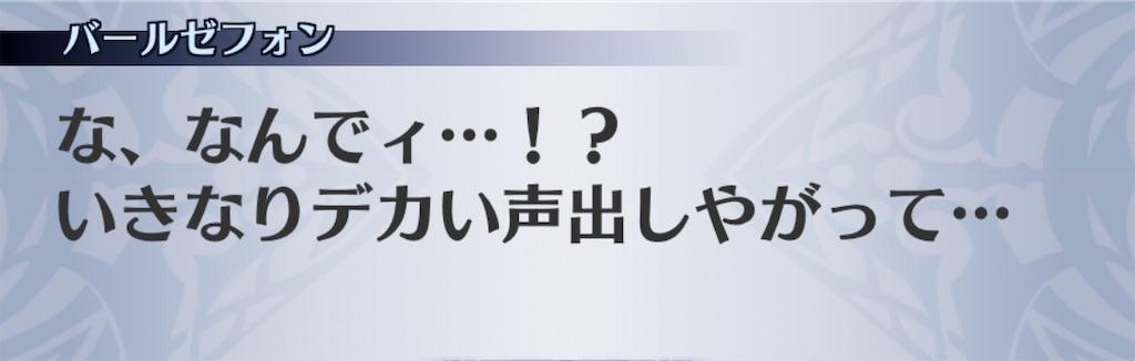 f:id:seisyuu:20200306162730j:plain