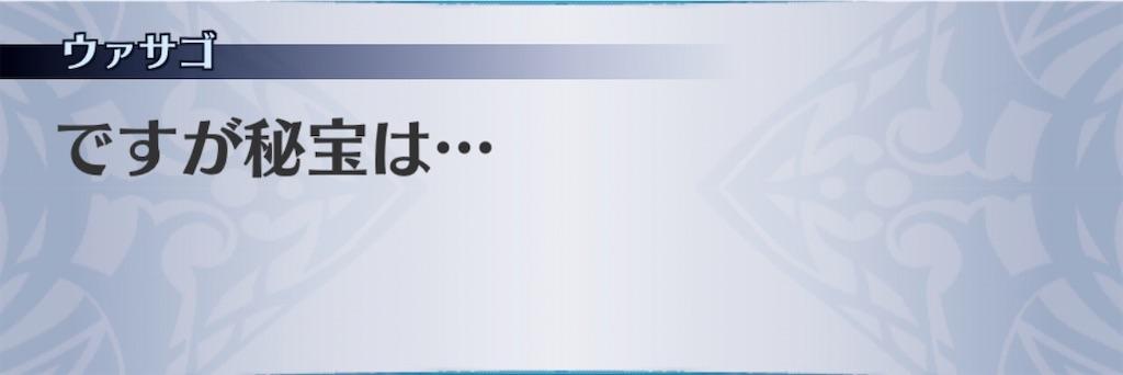 f:id:seisyuu:20200306174535j:plain