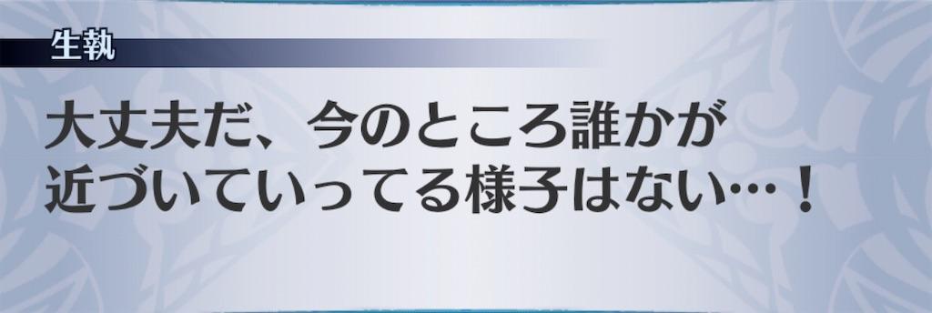 f:id:seisyuu:20200306174546j:plain