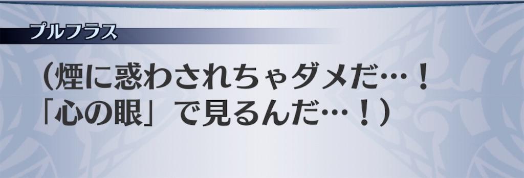 f:id:seisyuu:20200306175349j:plain