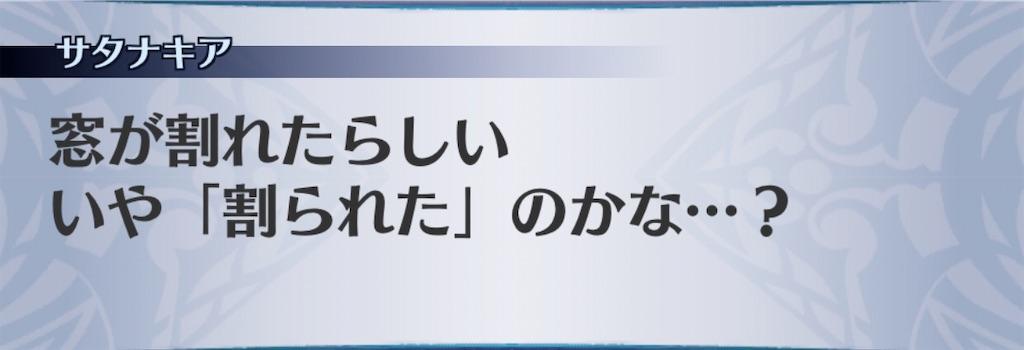 f:id:seisyuu:20200306175558j:plain