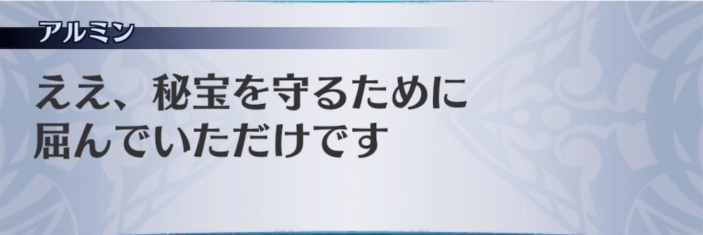 f:id:seisyuu:20200306180101j:plain