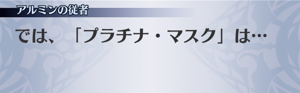 f:id:seisyuu:20200306180209j:plain