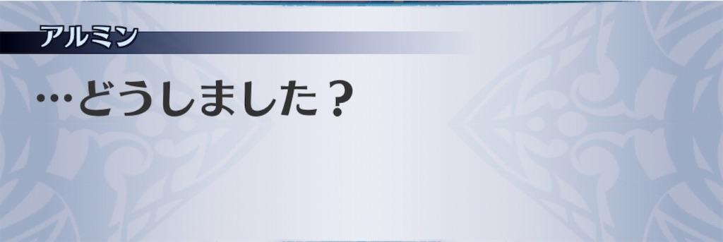 f:id:seisyuu:20200306180345j:plain