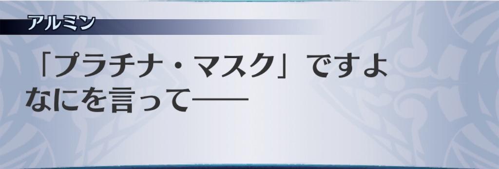 f:id:seisyuu:20200306180359j:plain