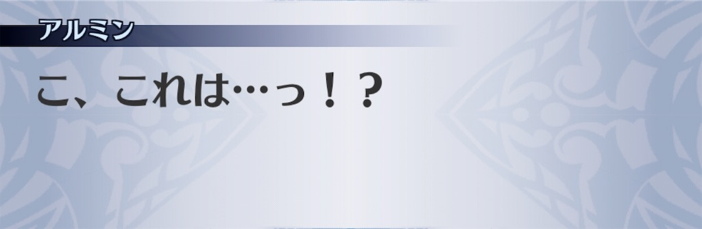 f:id:seisyuu:20200306180407j:plain
