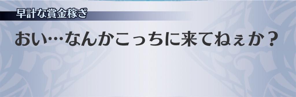 f:id:seisyuu:20200306211122j:plain