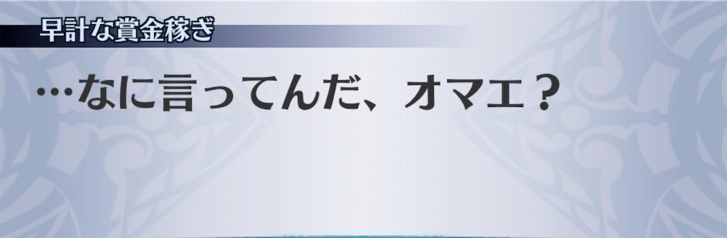 f:id:seisyuu:20200306211244j:plain