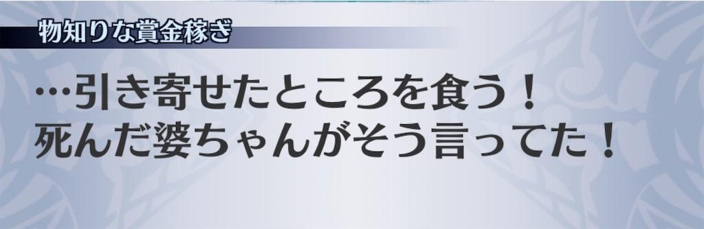 f:id:seisyuu:20200306211406j:plain