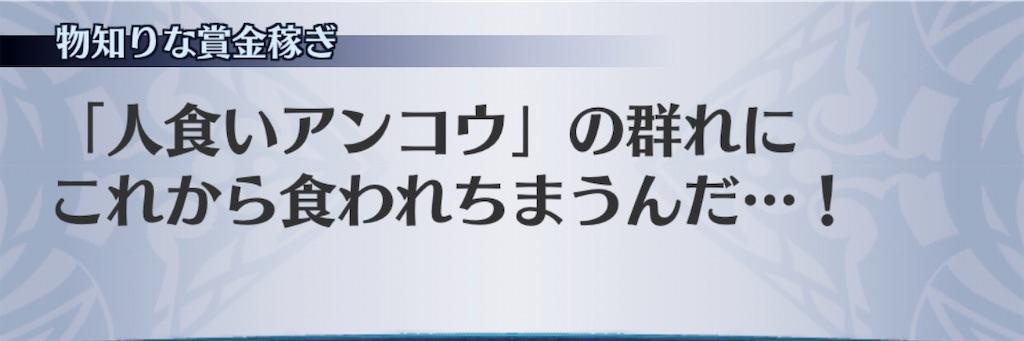 f:id:seisyuu:20200306211433j:plain