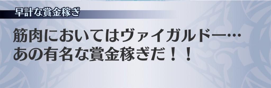 f:id:seisyuu:20200306213019j:plain