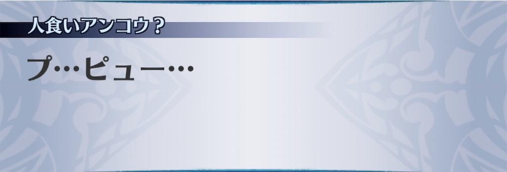f:id:seisyuu:20200306213728j:plain