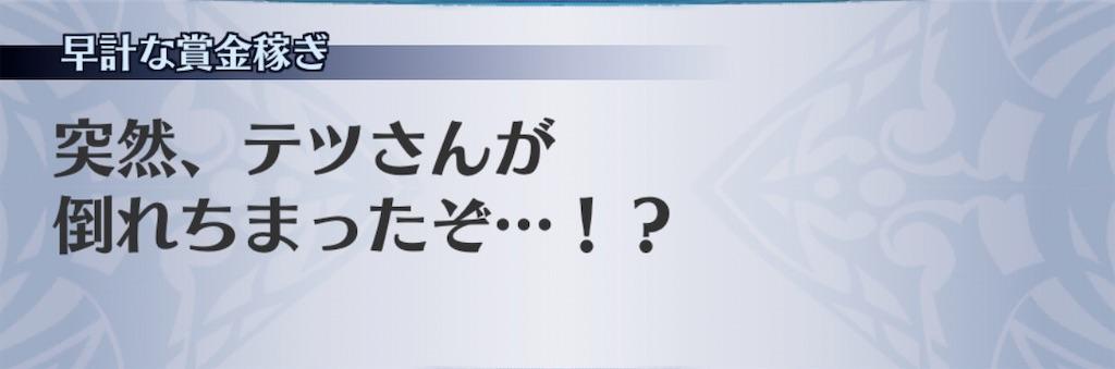 f:id:seisyuu:20200306213902j:plain