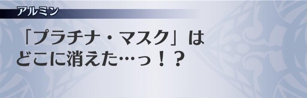 f:id:seisyuu:20200306214058j:plain