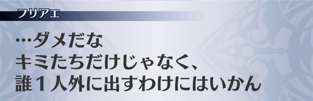 f:id:seisyuu:20200306214422j:plain