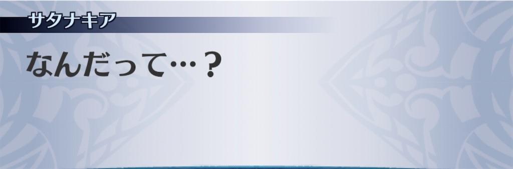 f:id:seisyuu:20200306214725j:plain
