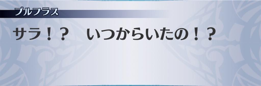 f:id:seisyuu:20200306214908j:plain