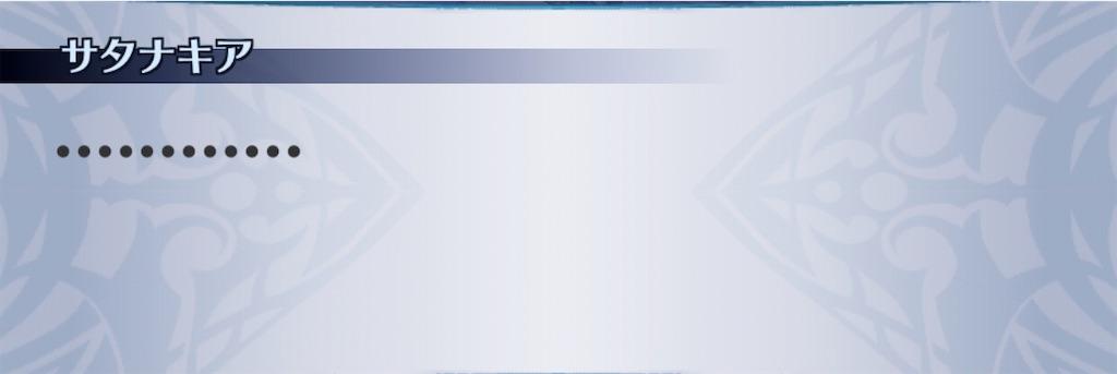 f:id:seisyuu:20200306215457j:plain