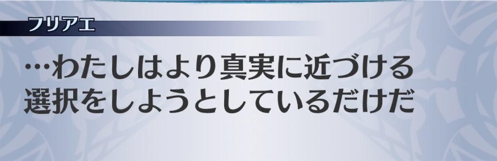 f:id:seisyuu:20200306215608j:plain