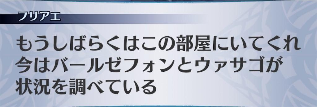 f:id:seisyuu:20200306215618j:plain