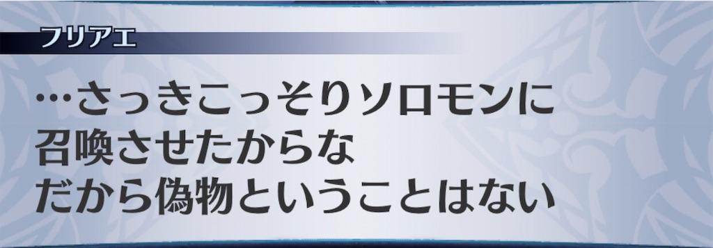 f:id:seisyuu:20200306215745j:plain